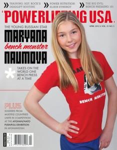 Maryana_NaumovaPLUSA
